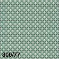 Emu-tex Citronella 300-77